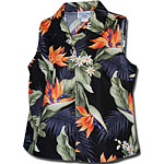 Bird of Paradise Women's Sleeveless Hawaiian Blouse
